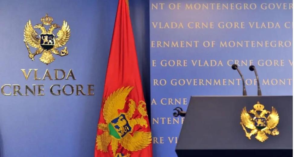Влада Црне Горе послала поруку митрополиту Амфилохију