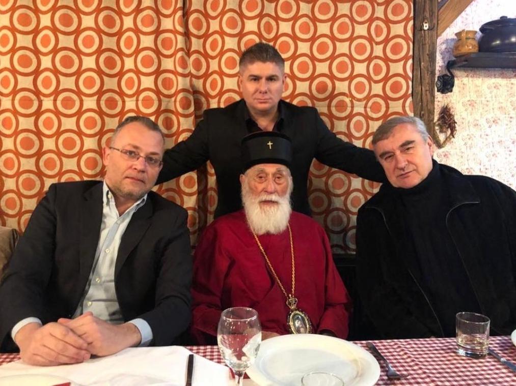 Мирашеви другари из Загреба: Фашисти, нацисти, кокаински зависници