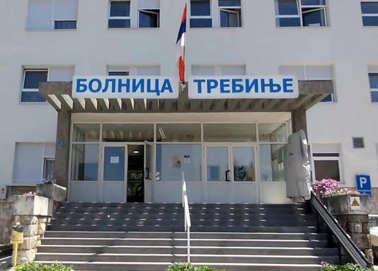 Епархија ЗХиП и манастир Тврдош помогли требињску Болницу са 76.000 КМ