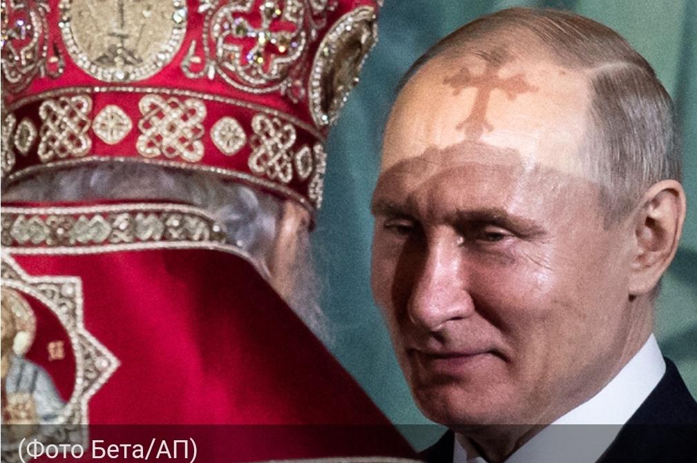 Путин у новим амандманима на Устав забрањује истополне бракове.