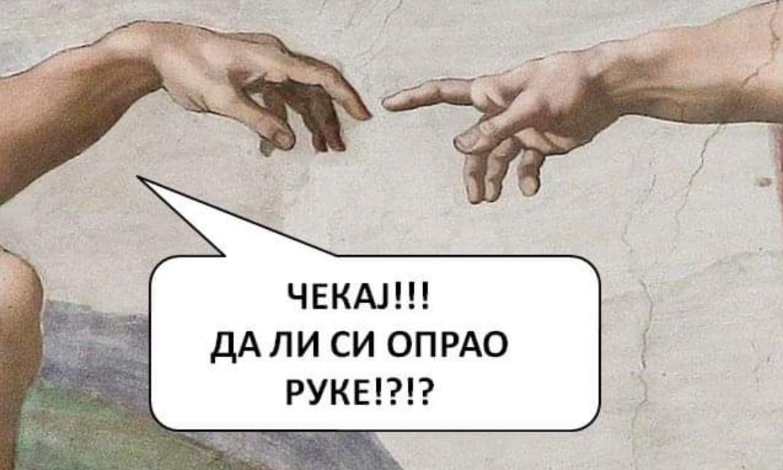 """Mарко Радаковић: Ко ће њој јадној однијети храну?"""""""