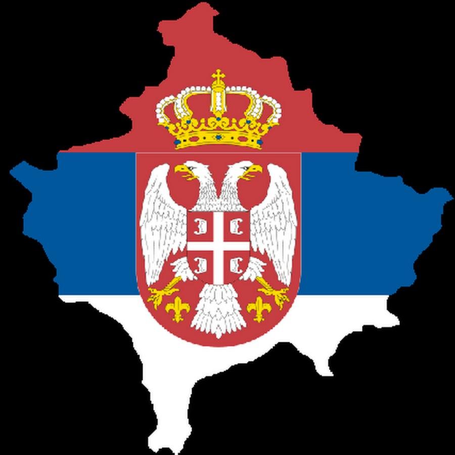 Схваташ ли данас, Србине, шта ти је Косово и Метохија?!