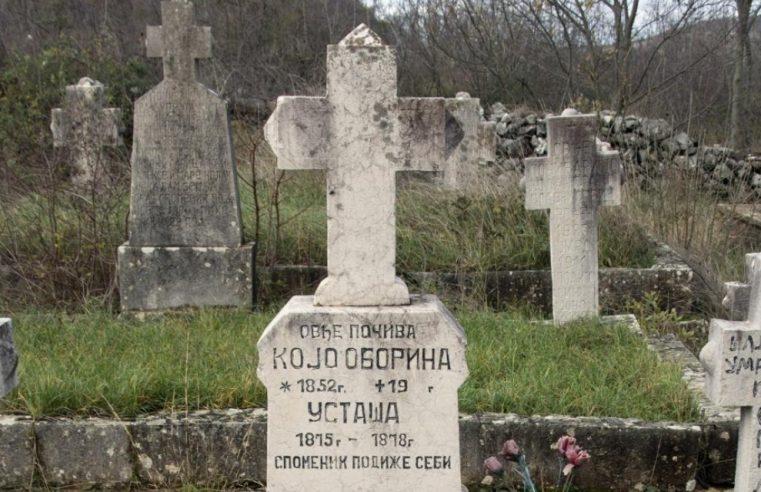 Био је СРБИН православац и био је УСТАША!