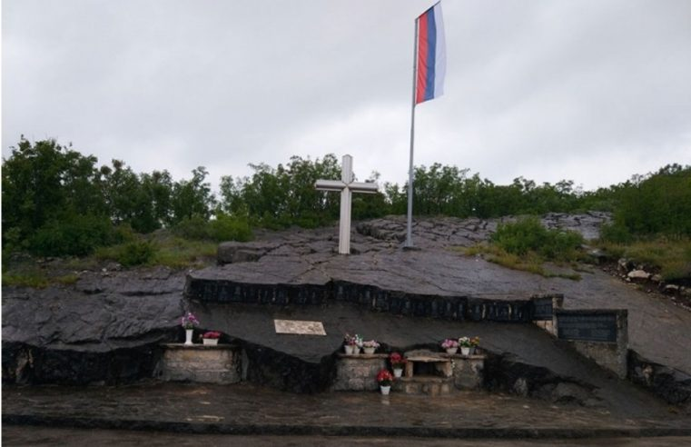 Сјећање на Бобанску чету: Служен помен за 23 погинула борца
