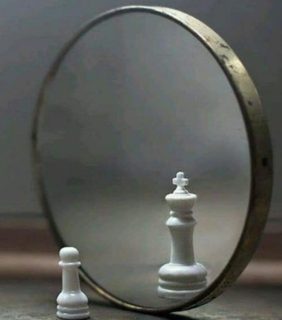 Решење је у огледалу