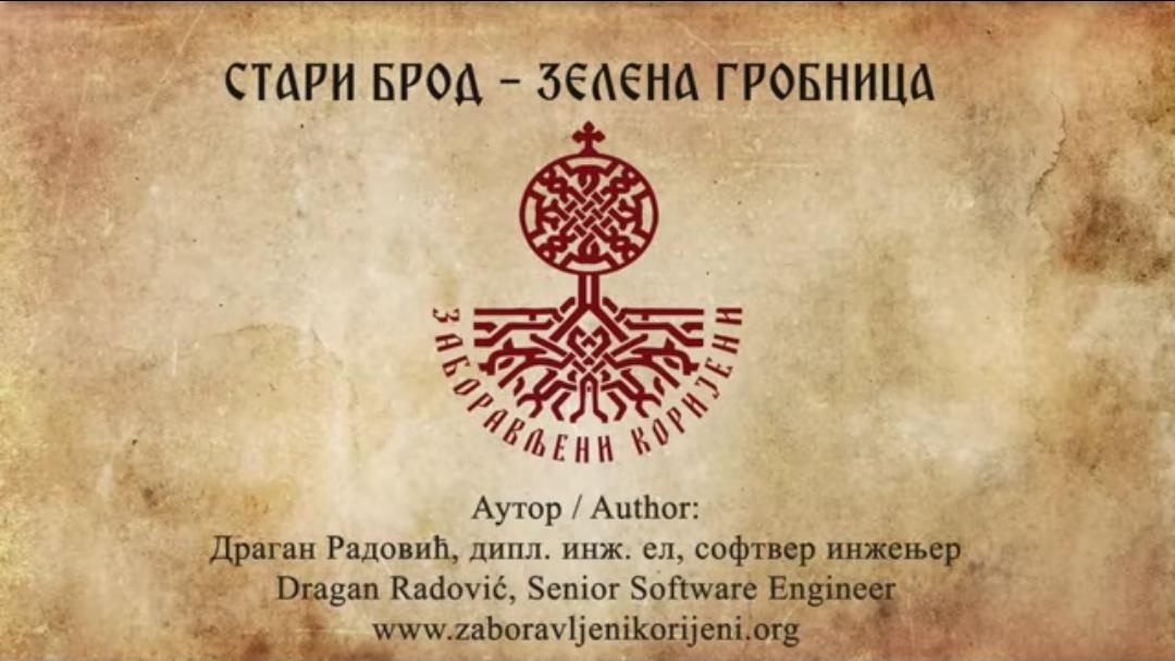 ПРЕМИЈЕРНО Документарни филм Драгана Радовића: Стари брод – зелена гробница