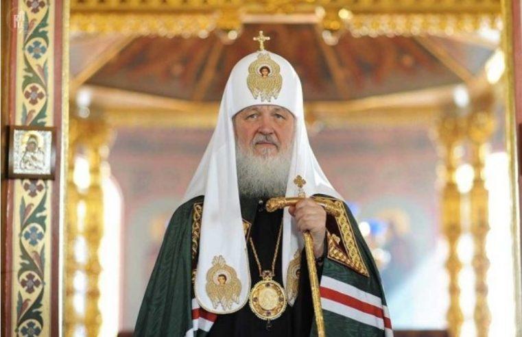 Патријарх Кирил свештенству: Маните се луксузних аутомобила