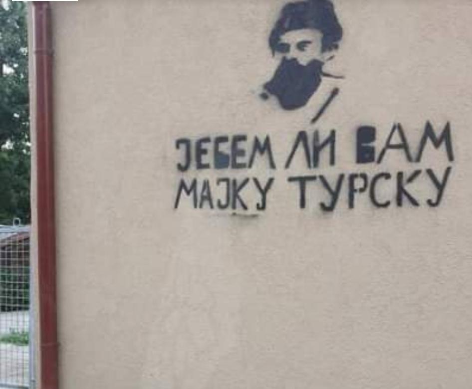 """Како то да """"Срби мрзе Бошњаке"""" само пред сваке изборе"""