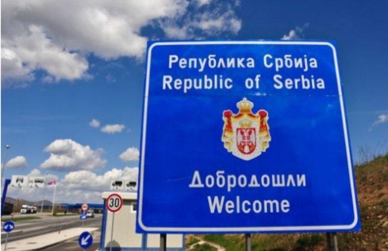 Грађани Србије који од данас после 18 сати уђу у земљу, биће под посебним здравственим надзором.