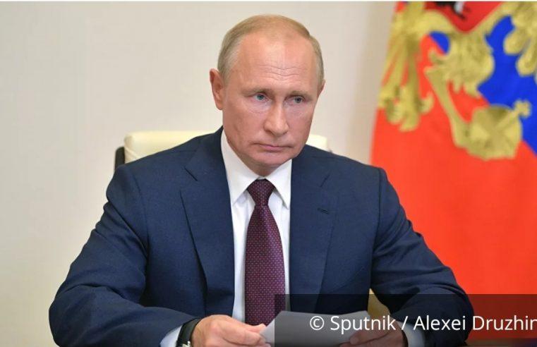 Путин предложен за Нобелову награду за мир