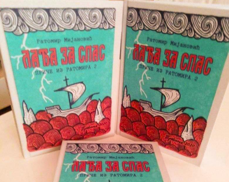 """Из штампе је изашла друга књига новинара Ратомира Мијановића, под називом """"Лађа за спас – приче из ратомира 2"""""""