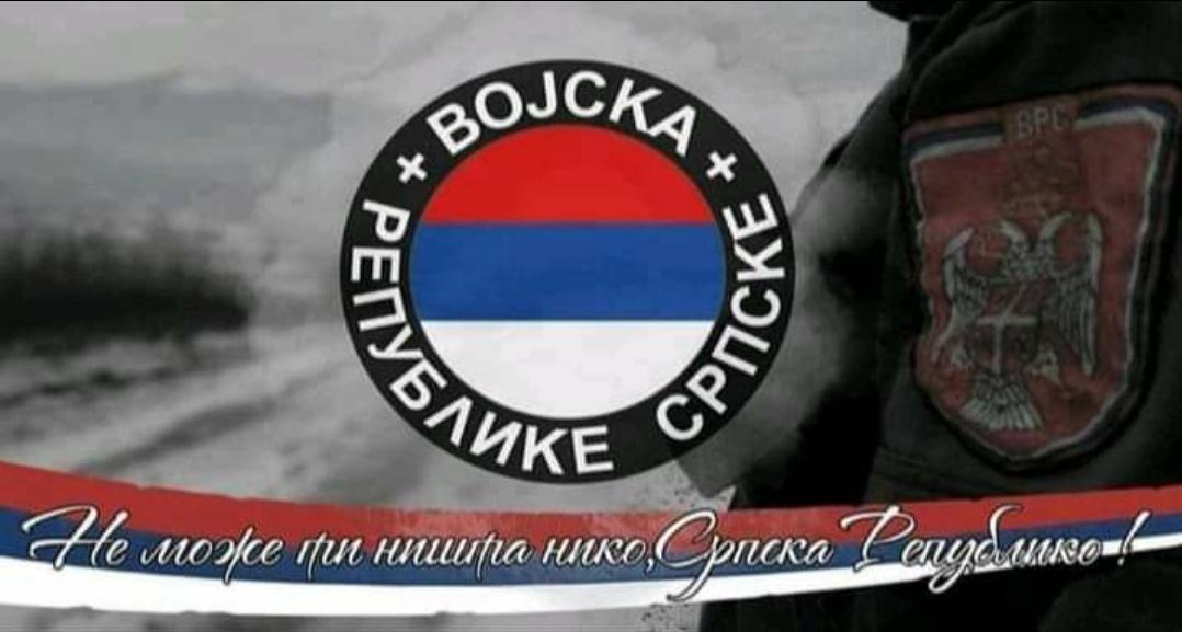 Било једном у Републици Српској