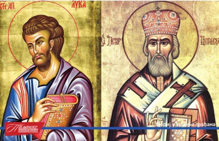СПЦ прославља Светог Луку и Светог Петра Цетињског