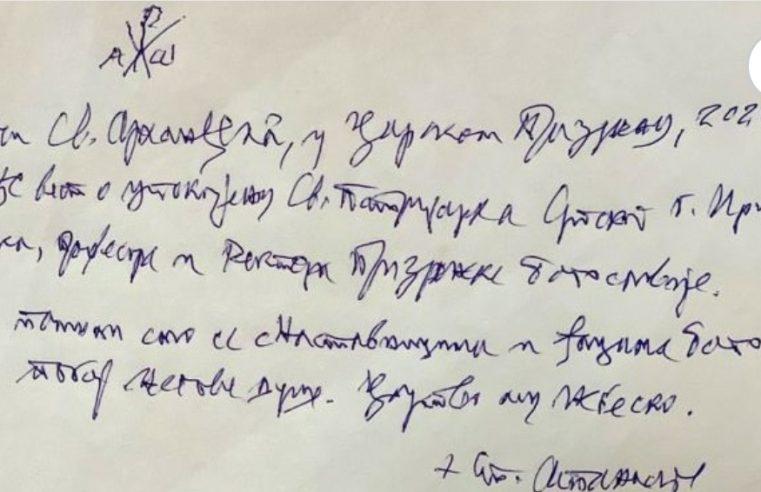 Ваша светости, опростите ми! Порука владике Атанасија Јевтића за упокојеног Иринеја
