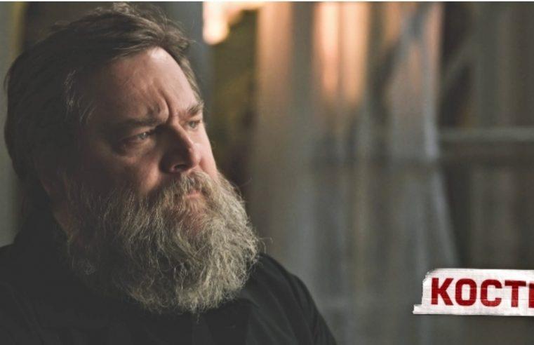 Никола Пејаковић за ИСТОК: Наш проблем је апсолутно духовни