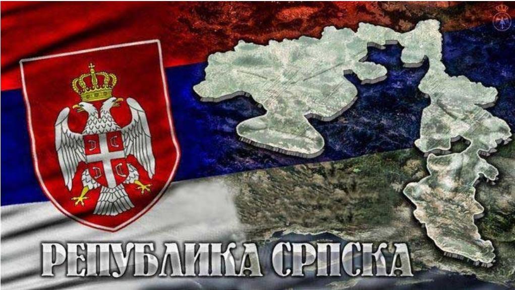 Дан Републике