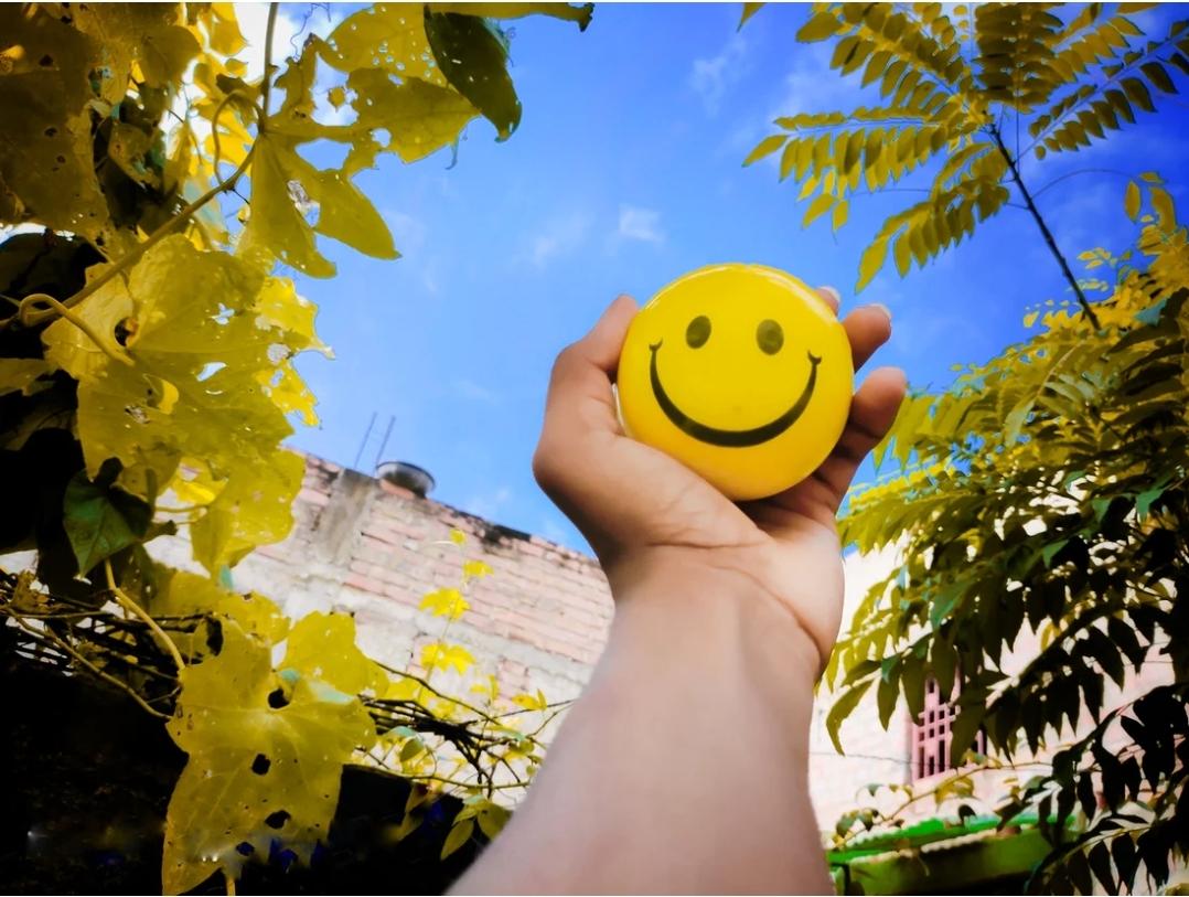 Бити срећан