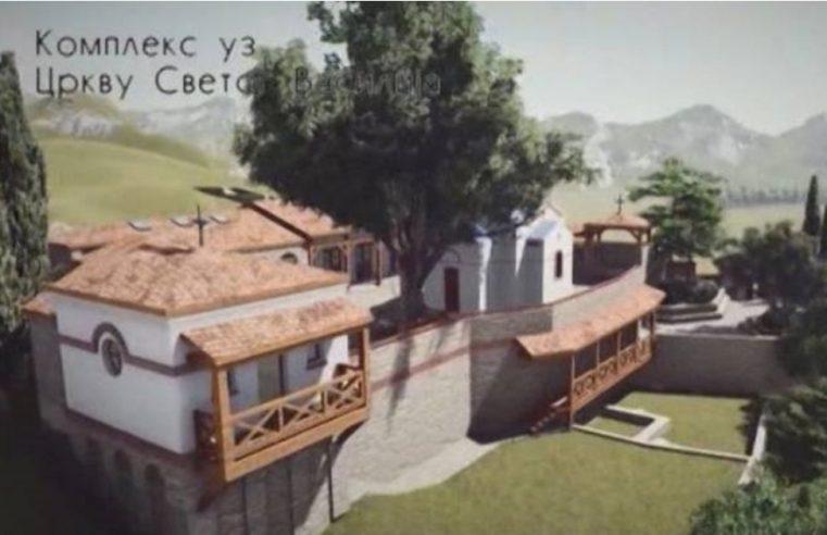 ТРЕБИЊЕ: Духовни центар у Мркоњићима на понос свих православаца (ВИДЕО)