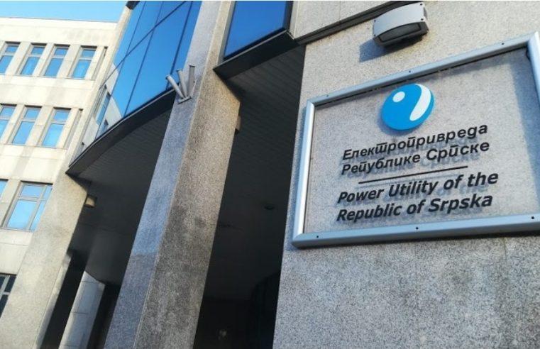 ЕРС поништава набавку намјештаја за Петровића и Влатковића