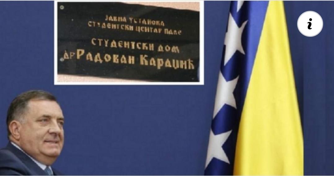 Метју Палмер похвалио и честитао Додику на државничком чину уклањања плоче са именом Радована Караџића