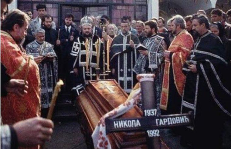 29 година од убиства Николе Гардовића на Башчаршији