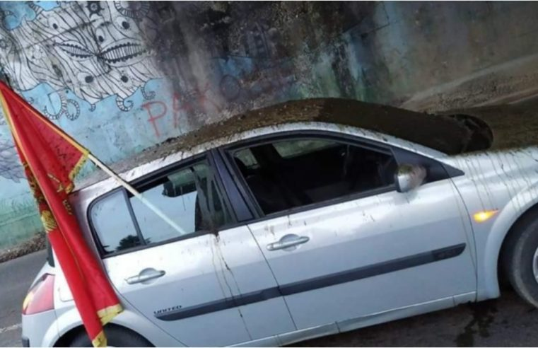 (ВИДЕО) Полиција вјештачи ДНК како би открили ко је у Бијелом Пољу сипао фекалије на ауто колону