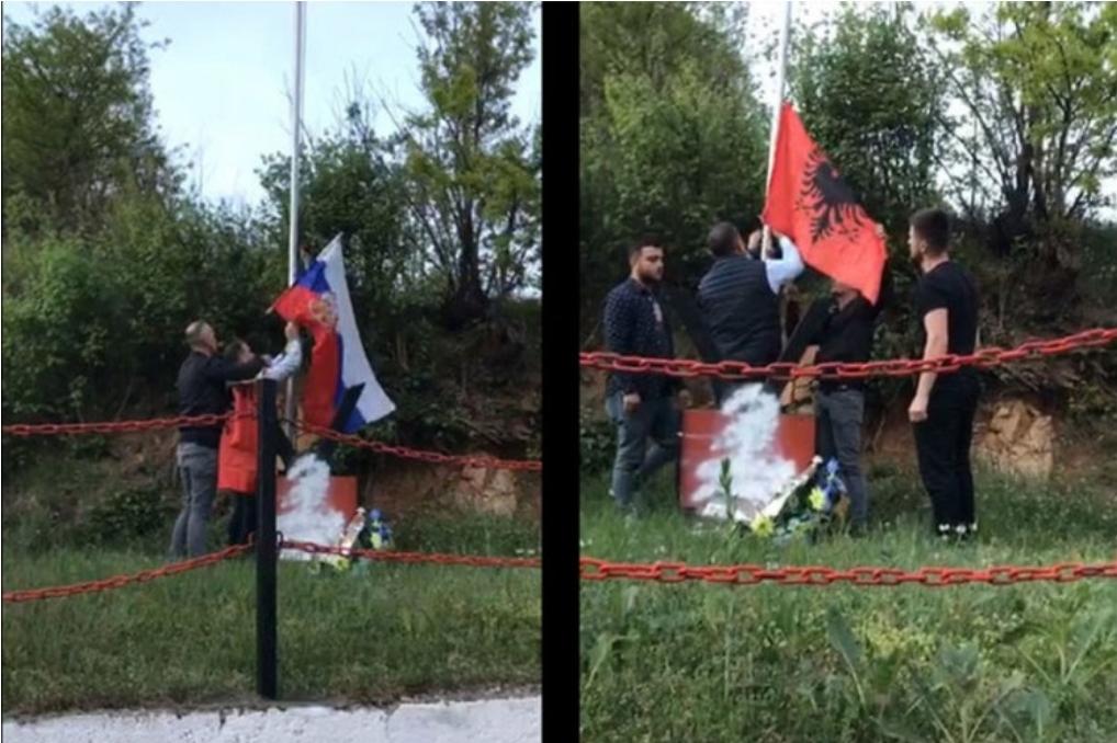 Скинули српску тробојку и подигли заставу Албаније