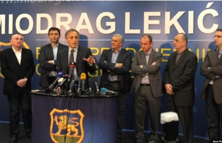 ДФ предлаже премијера који је гласао за резолуцију о Сребреници