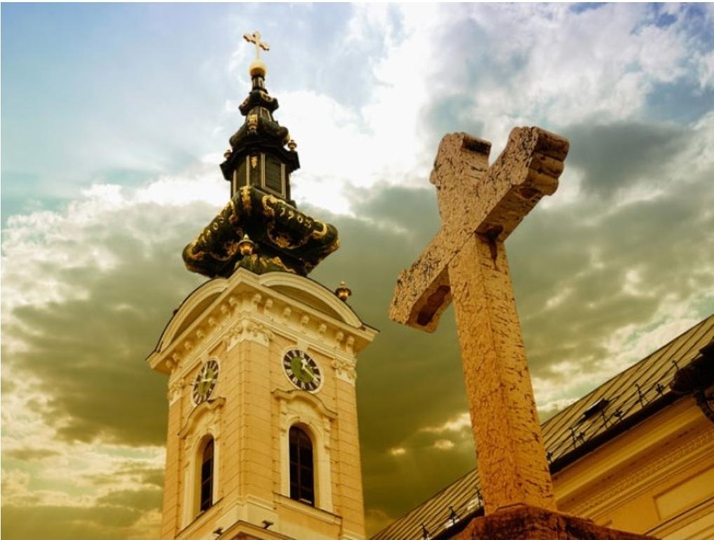 На данашњи дан проглашена је аутокефалност Српске православне цркве