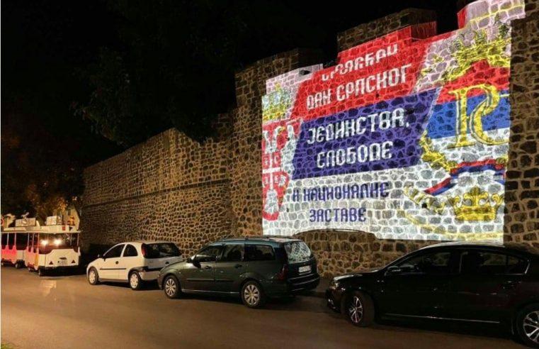 Требиње засијало најљепшим бојама – Заставе Српске и Србије вијоре се цијелим градом