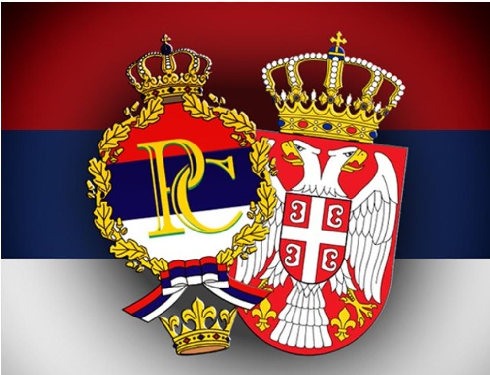 Српска и Србија обиљежавају Дан јединства