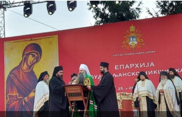 (ВИДЕО) Патријарх Порфирије: До краја свијета ће се митрополити СПЦ устоличавати у Цетињском манастиру