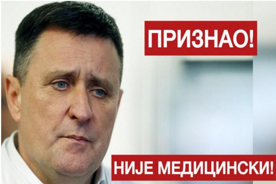 Ђајић на РТРС-у признао да на Клиничком центру нису користили медицински кисеоник!