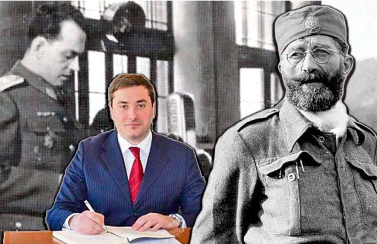 Директор освештава зграду због духа Драже Михаиловића